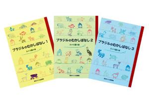 東京子ども図書館