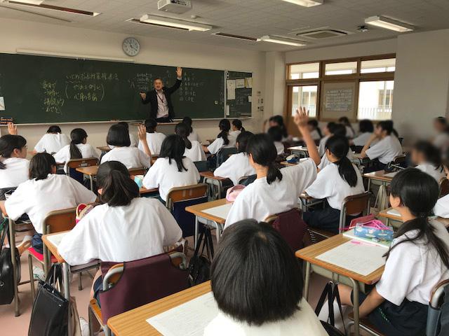富士見 中学